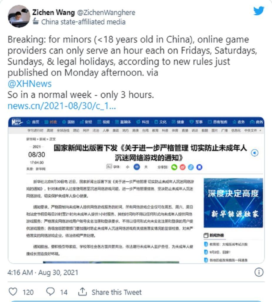 China suspende jugadores LDL